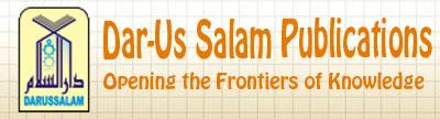 Logo-darus-salam1